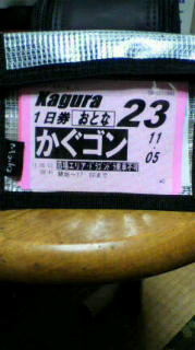 2011052322220000.jpg